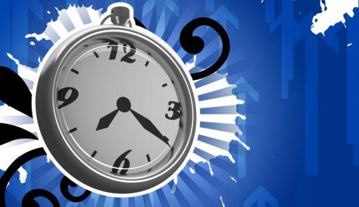 【教員の働き方改革】教員の変形労働時間制の5つのデメリット【繁忙期に疲労困憊してしまう/本当の働きやすさについても言及】